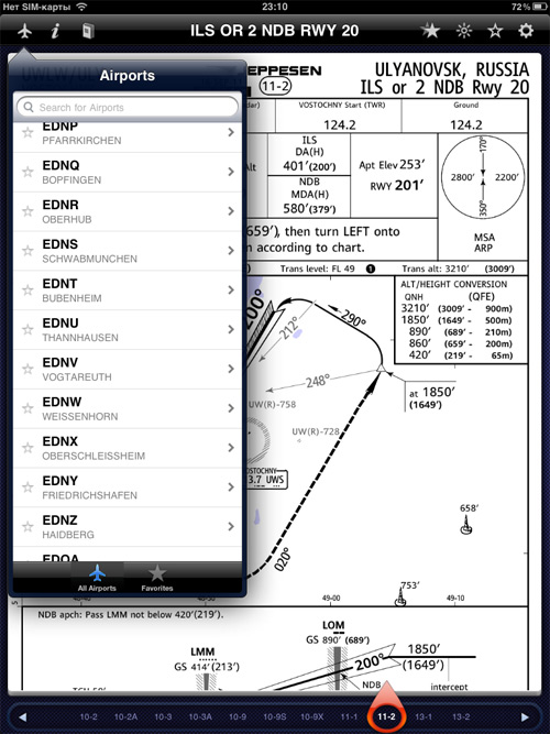 Программа Jeppesen Mobile TC