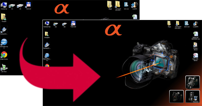 change windows7 icon size