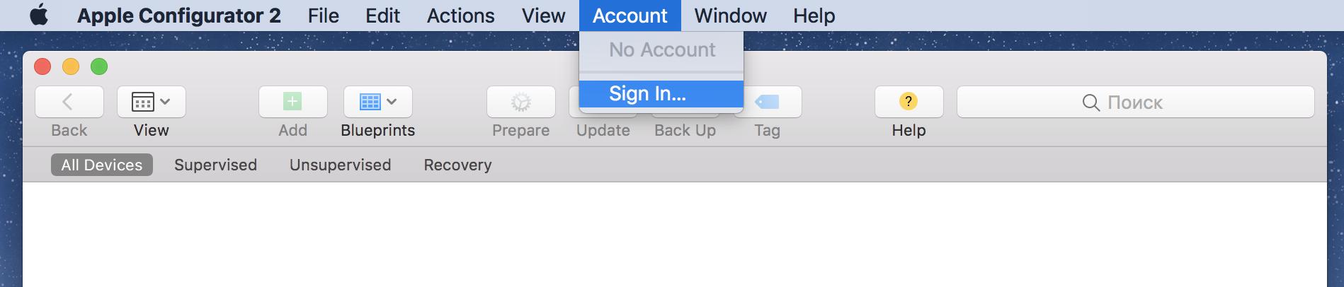 Как установить ipa файл на iphone/ipad/ipod (ios/winodws.