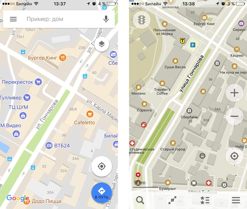 Mapsme VS Google Maps