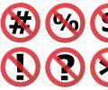 Символы, запрещенные в имени файла