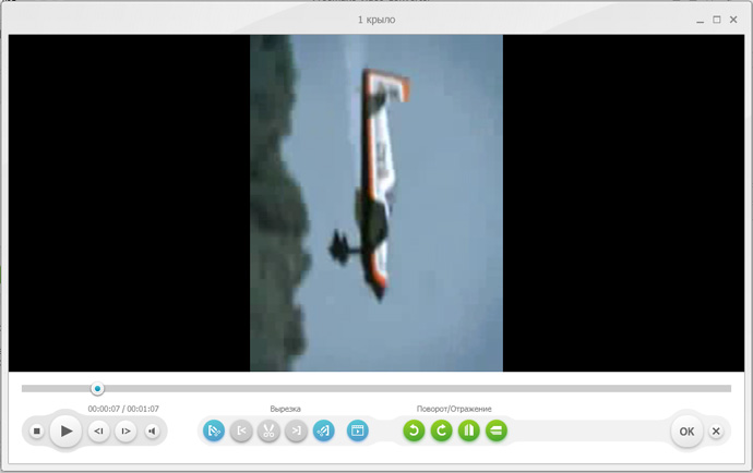 программа для поворота видео на 90 градусов - фото 7