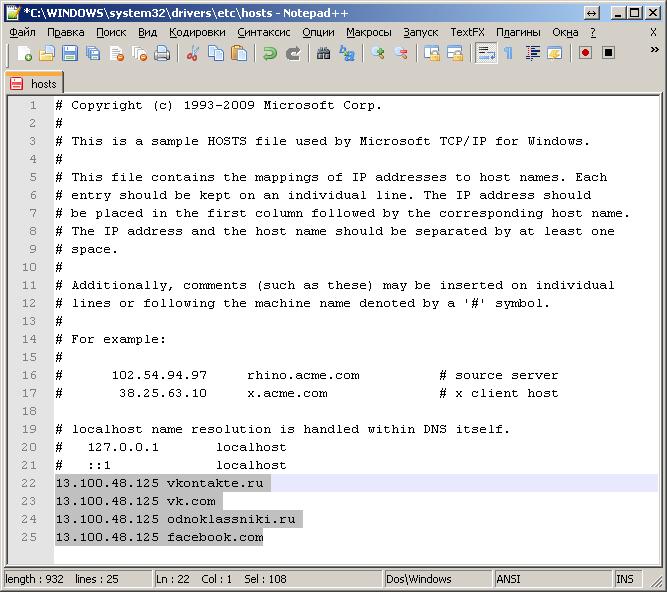 Переадресация через hosts бесплатный хостинг новые сервера линейдж 2 интерлюд пвп
