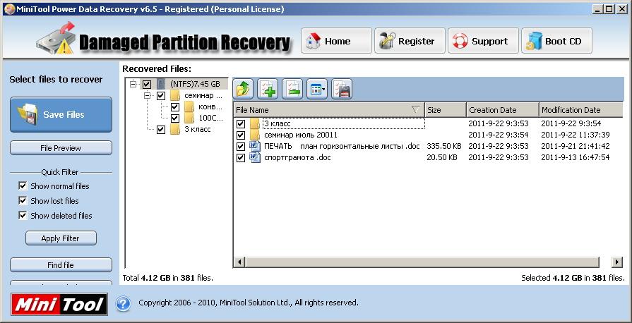 как восстановить файловую систему флешки - фото 7