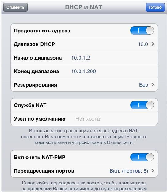 Локальная сеть: Настройка роутера для выхода в интернет с домашнего компа +